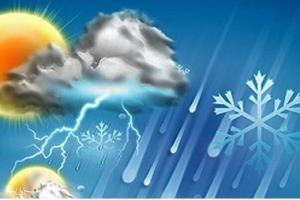 چهارمحال و بختیاری تحت تأثیر سامانه بارشی قرار میگیرد
