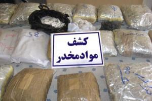کشف ۱۰ کیلوگرم انواع مواد مخدر در قزوین