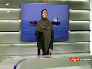 آیا آخرین ضربه ترامپ به منافع ایران صورت گرفته است؟