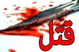 قتل پدر توسط پسر در شیراز