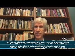 اعتراف مورخ مشهور آمریکایی به قدرت نظامی ایران