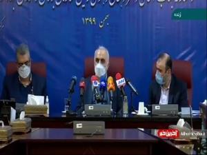گلایه وزیر اقتصاد از قالیباف رئیس مستعفی بورس