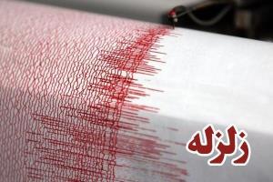 زلزله همزمان ۲ استان ایران را لرزاند