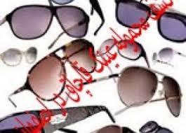 کشف ۷۰۰۰ عینک آفتابی قاچاق در تهران