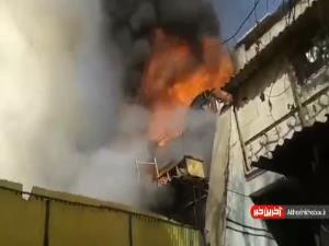 آتش سوزی گسترده یک ساختمان در باغ سپه سالار تهران