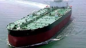 امریکا در پی توقیف نفتکش «آکیلیاس»