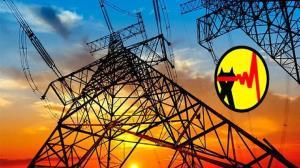 کردستانیها بیشتر از استاندارد برق مصرف میکنند
