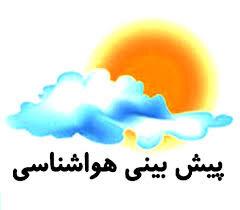 پیش بینی وزش باد نسبتا شدید در استان کرمان