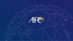 شوخی جالب AFC با استقلال و پرسپولیس