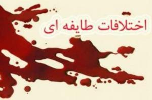 ۸ نفر از عوامل نزاع طایفهای در آبادان دستگیر شدند
