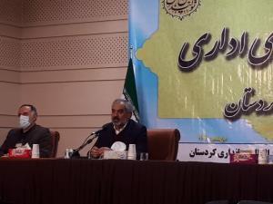 استاندار: دهه فجر امسال ۹۶۰ پروژه در کردستان افتتاح میشود