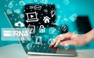 ظرفیت پهنای باند اینترنت قم به ۳۰۰ گیگابیت بر ثانیه افزایش یافت