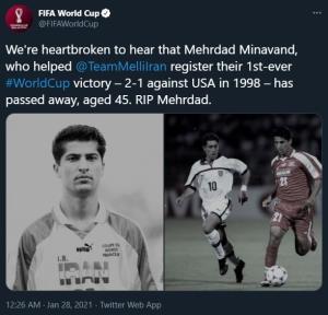 واکنش صفحه رسمی جامجهانی به درگذشت مهرداد میناوند