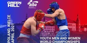 مسابقات بوکس قهرمانی جوانان جهان در موعد مقرر برگزار میشود