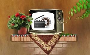 فیلم های امروز تلویزیون جمعه 17 بهمن ماه