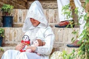 «کودک همسری» یا «ازدواج پیشرس» مساله این است!