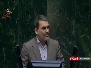 تشکر نماینده مجلس از دولت به خاطر اصلاح در لایحه بودجه