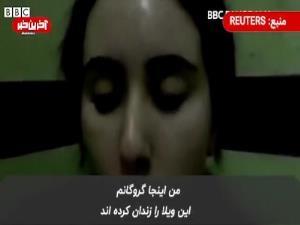ادعای دختر حاکم دوبی درباره یک گروگان گیری