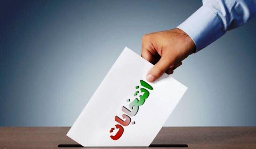 شعبههای اخذ رای در هرمزگان تا ۱۵ درصد افزایش مییابد