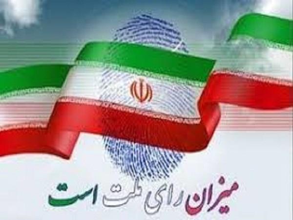 رئیس و دبیر ستاد انتخابات گلستان منصوب شدند