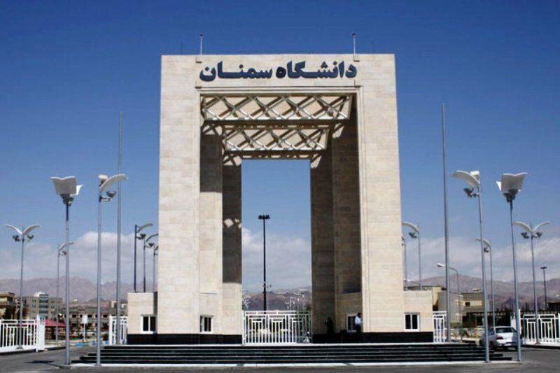 دانشگاه سمنان عضو شبکه یونسکو شد