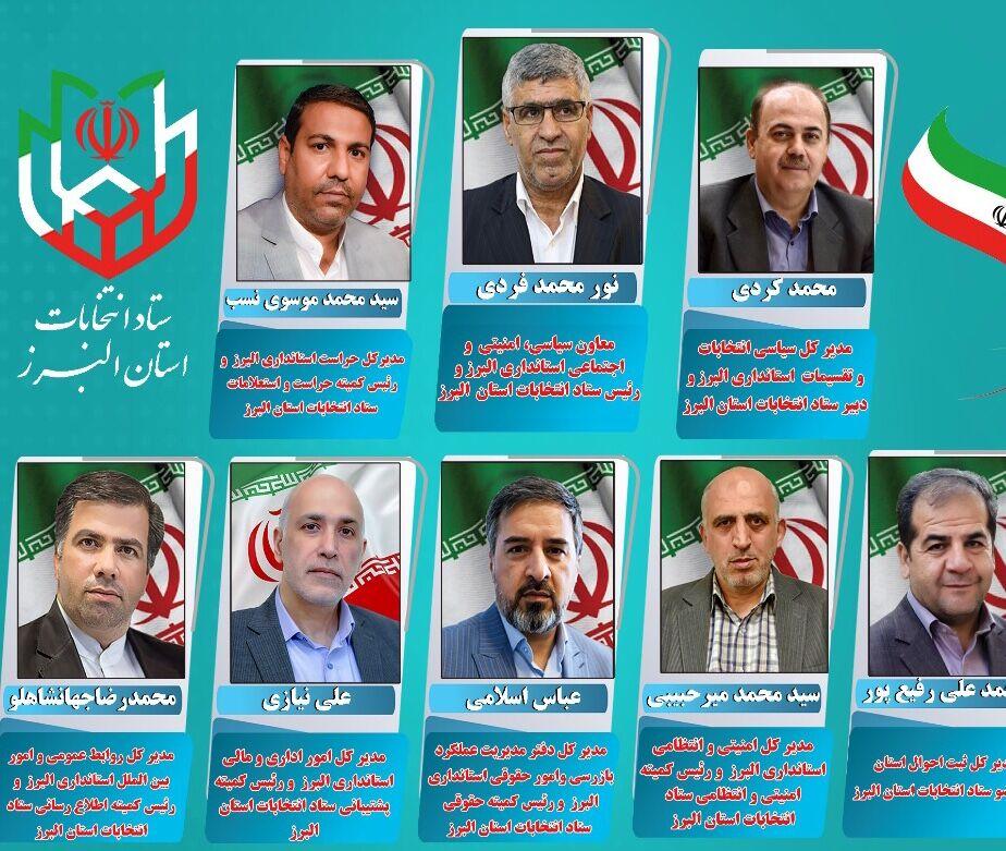رئیس و اعضای ستاد انتخابات البرز منصوب شدند