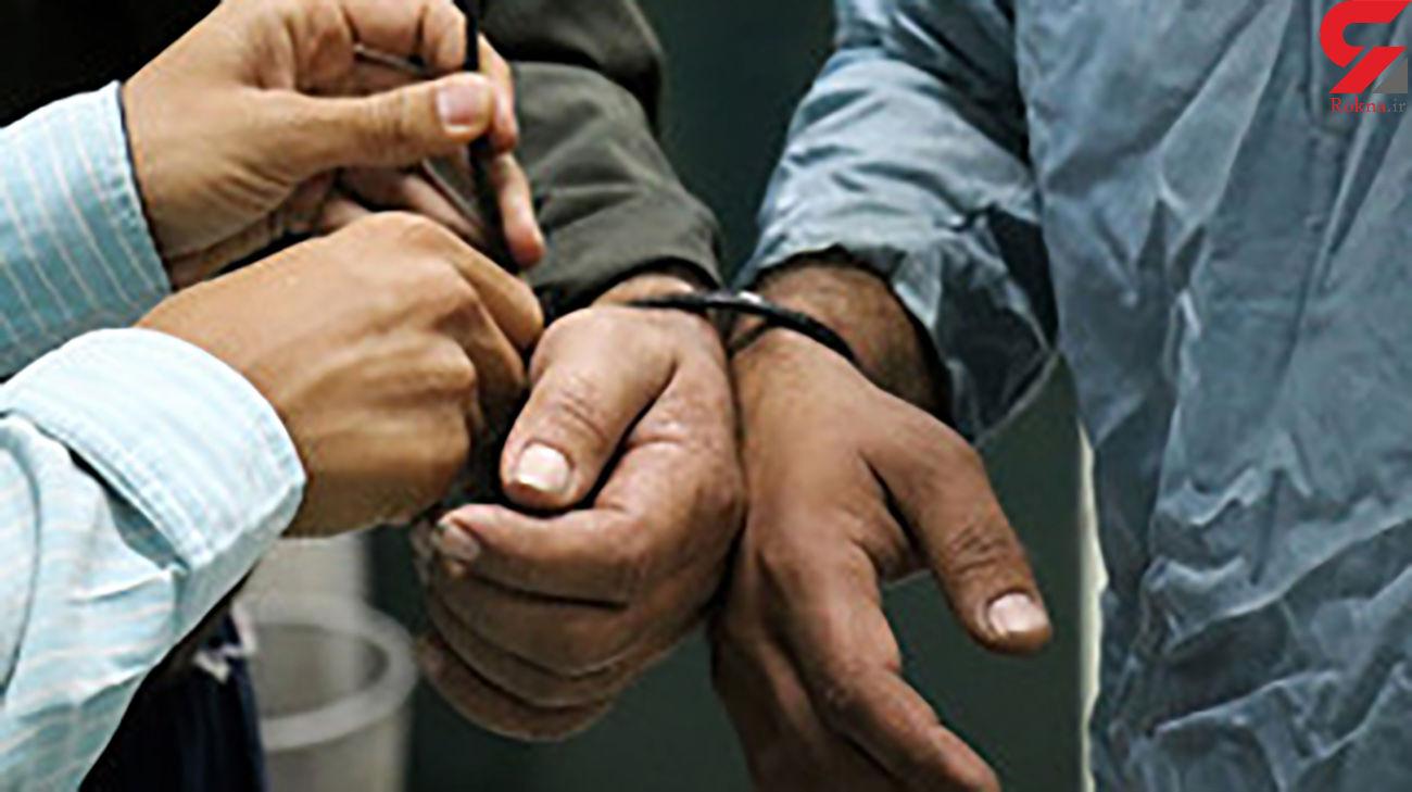 بازداشت سارقانی که در شیراز سالمندان را طعمه قرار می دادند