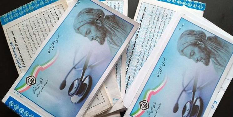 مدیرکل تامین اجتماعی استان بوشهر: با کارت ملی خدمات درمانی دریافت کنید