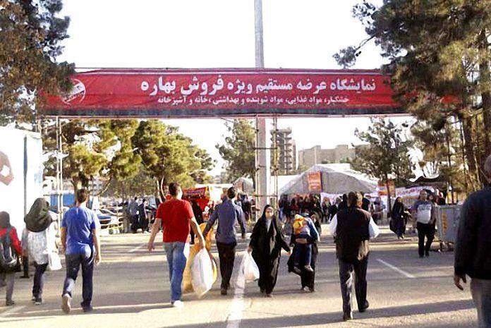 فروش فوقالعاده، به جای نمایشگاه بهاره کالا در بوشهر برگزار میشود