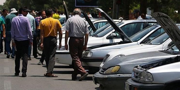 کاهش جزئی قیمت خودرو در بازار 4 اسفند