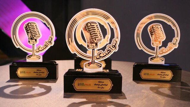 مسابقه استعدادیابی خوانندگی در تلویزیون