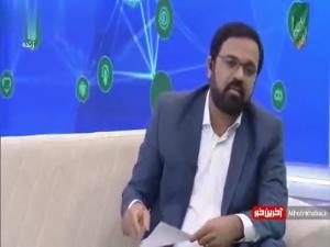 حقوق شهید فخریزاده چقدر بود؟