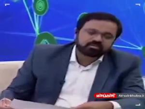 آخرین فیش حقوقی شهید محسن فخری زاده
