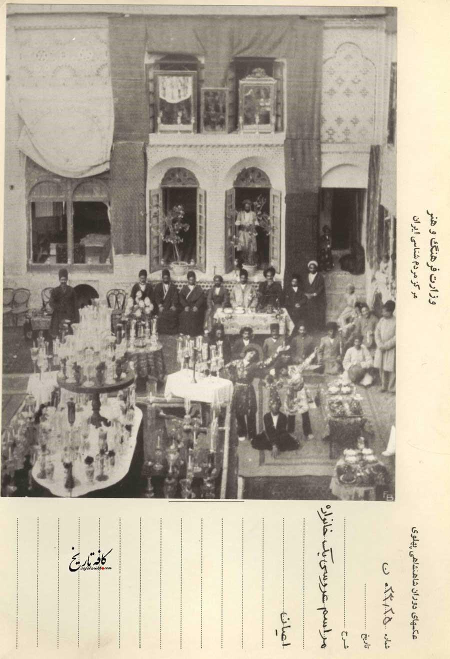 مراسم عروسی یک خانواده اعیان در دوره قاجاریه