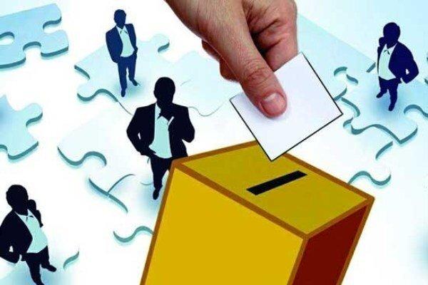 تشکیل هیئت نظارت بر انتخابات ۱۴۰۰ در استان همدان
