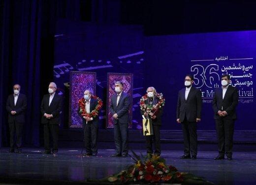 گروههای موسیقی بمرانی و داماهی، از جشنواره فجر جایزه گرفتند