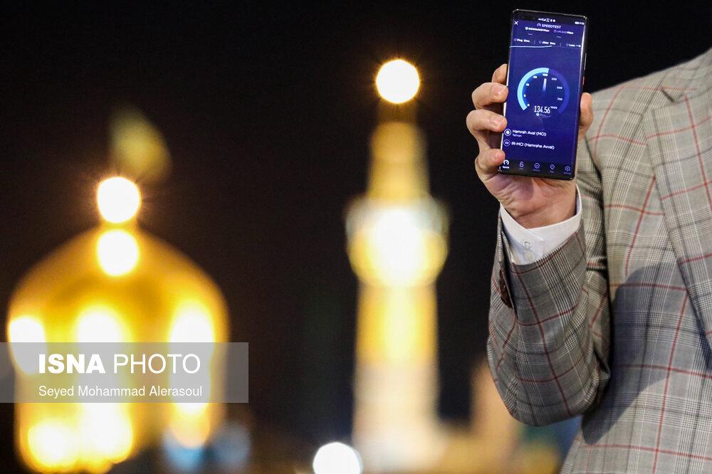 عکس/ رونمایی از اولین دکل اینترنت 5G در مشهد