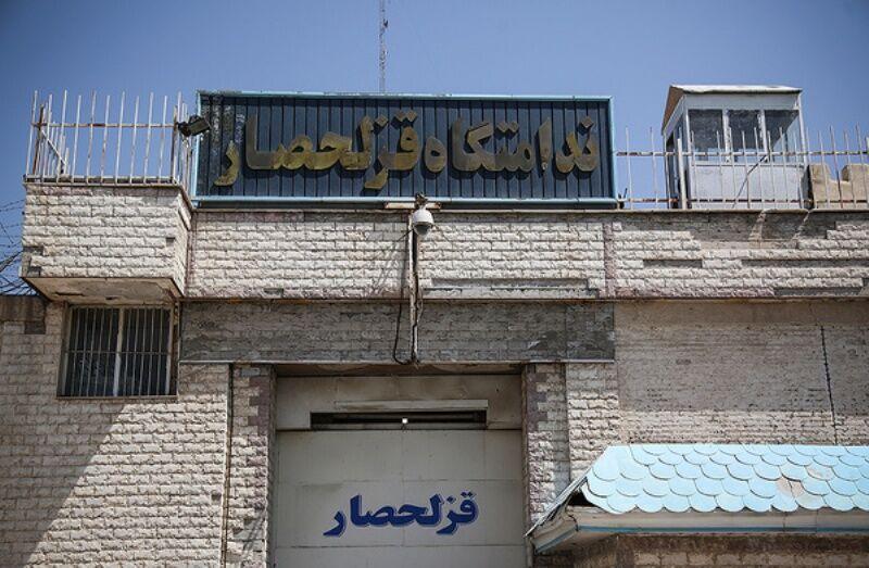 سامانه دادرسی الکترونیک ندامتگاه قزلحصار راهاندازی شد