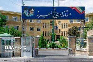 درخواست البرز برای تسریع در استقرار دفتر نمایندگی وزارت خارجه