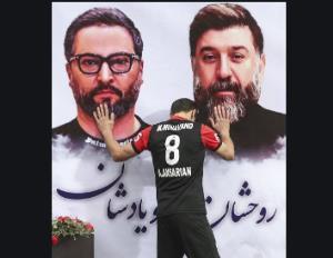 روایت علی کریمی از سختی نبودن میناوند و انصاریان و رفاقتشان