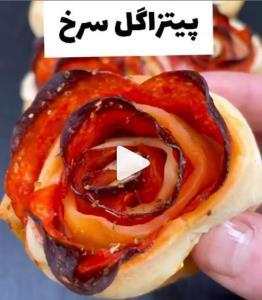 تزئین پیتزا پپرونی به شکل گل رز