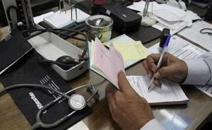 فعالیت مطبها در استان اردبیل به ساعت ۲۱ محدود شد