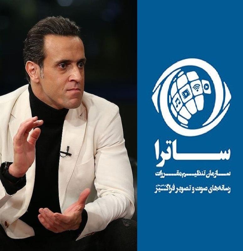 واکنش ساترا به خبر توقیف مصاحبه علی کریمی