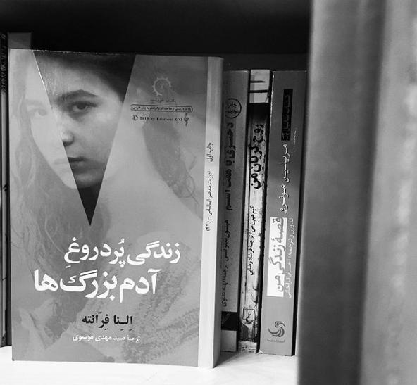 «زندگی پردروغ آدم بزرگ ها» داستان حساسیت دختران در سنین نوجوانی و بلوغ