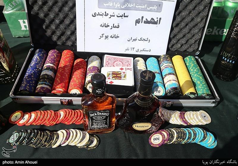 بازداشت ۱۸ قمارباز در شمال تهران