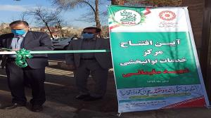 نامگذاری بلواری به نام تهران در یزد