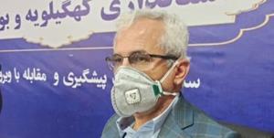 درخواست رئیس دانشگاه علوم پزشکی یاسوج از مردم سیسخت