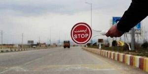 ورود به استانهای مازندران، گیلان و گلستان ممنوع است