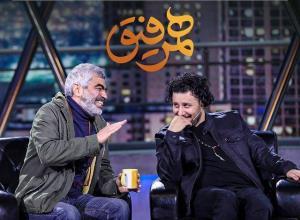 میزبانی شهاب حسینى از جواد عزتى و سروش صحت در همرفیق