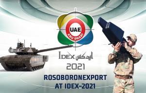 بلومبرگ: امارات به آلمان سامانه پدافند موشکی صادر میکند